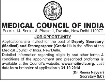 Deputy Secretary and Stenographer (Medical Council of India (MCI))