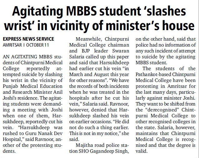 MBBS student slashes wrist in vicinity of minister house (Chintpurni Medical College and Hospital)