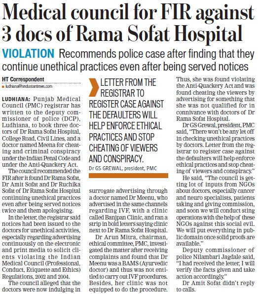 Medical council for FIR against 3 docs of Rama Sofat Hospital (PUNJAB MEDICAL COUNCIL)