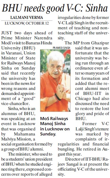 BHU needs good VC, Sinha (Banaras Hindu University)