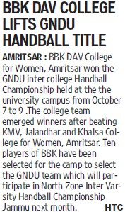 BBK DAV College lifts GNDU Handball title (BBK DAV College for Women)