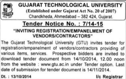 Supply of unspecified items (Gujarat Technological University)