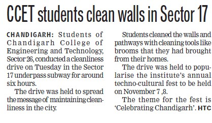 CCET students clean walls in Sector 17 (Chandigarh College of Engineering and Technology (CCET))