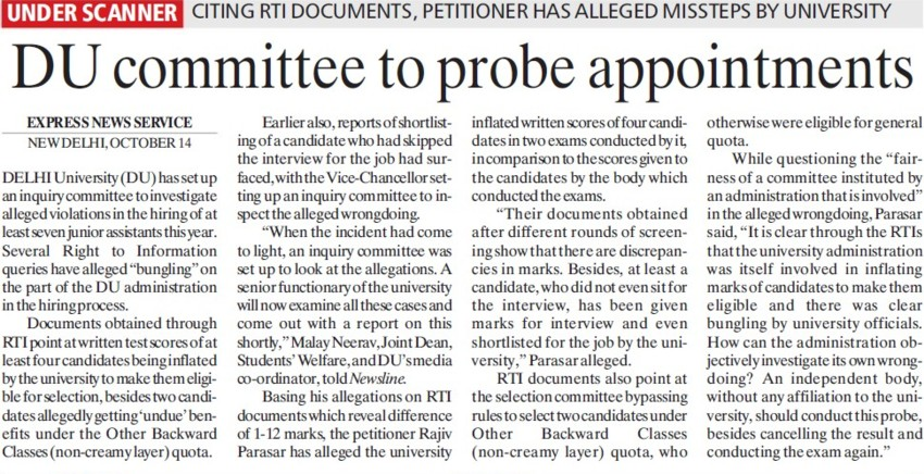 DU committee to probe appointments (Delhi University)