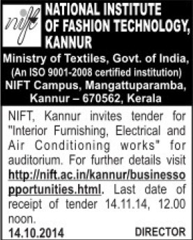 Interior and Electrical furnishing works (National Institute of Fashion Technology (NIFT), Kannur)