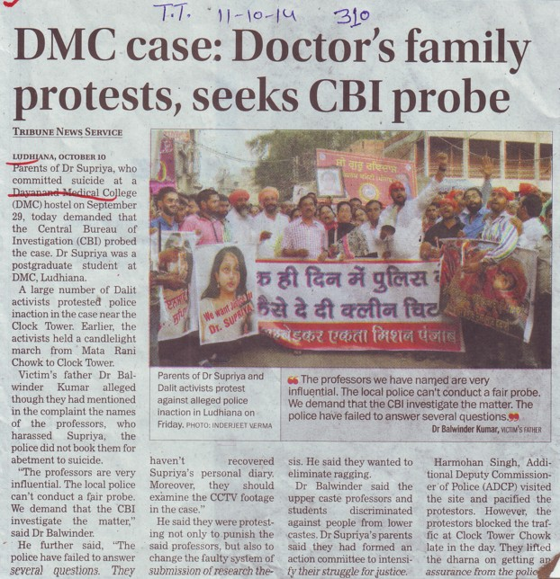 Doctor family protests, seeks CBI Probe (Dayanand Medical College and Hospital DMC)