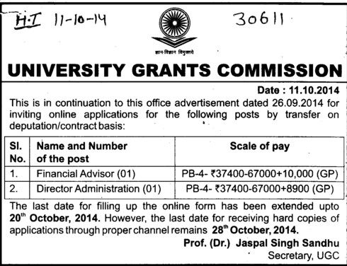 Director Administration (University Grants Commission (UGC))