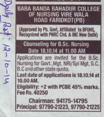 BSc Nursing Course (Baba Banda Bahadur College of Nursing)