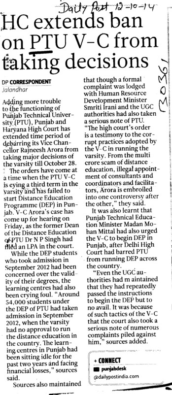 HC extends ban on PTU VC from taking decision (IK Gujral Punjab Technical University PTU)