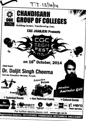 CGC Tech fest held (Chandigarh Group of Colleges)