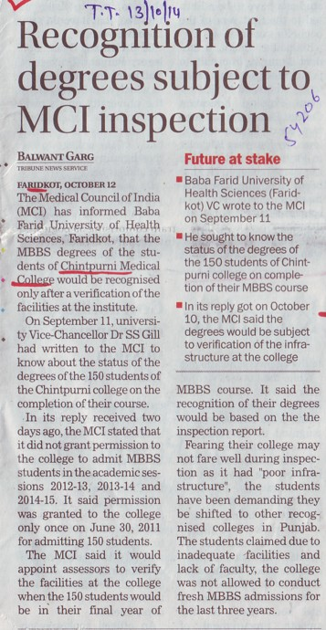 Recognition of degrees subject to MCI inspection (Chintpurni Medical College and Hospital)