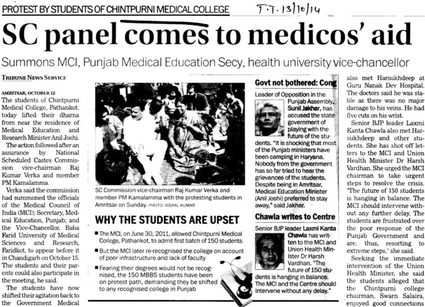 SC Panel comes to medicos aid (Chintpurni Medical College and Hospital)