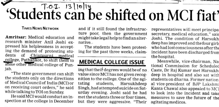 Students can be shifted on MCI fiat (Chintpurni Medical College and Hospital)