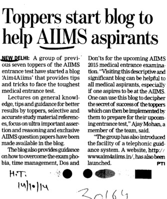 Toppers start blog to help AIIMS aspirants (All India Institute of Medical Sciences (AIIMS))