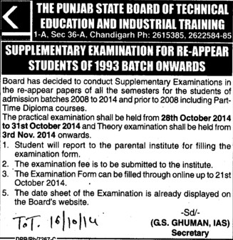 Supplementary examination for re appear students (Punjab State Board of Technical Education (PSBTE) and Industrial Training)