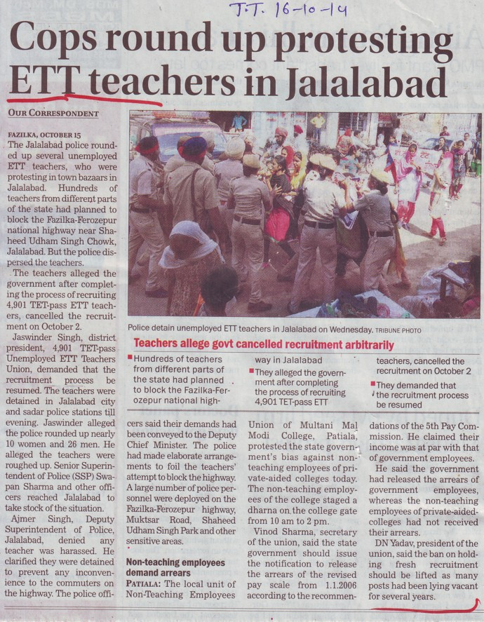 Cops round up protesting ETT teachers in Jalalabad (ETT Teachers Union Punjab)