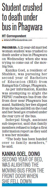 Student crushed to death under bus in Phagwara (Ramgarhia College of Education)