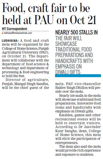 Food Craft fair to be held at PAU (Punjab Agricultural University PAU)
