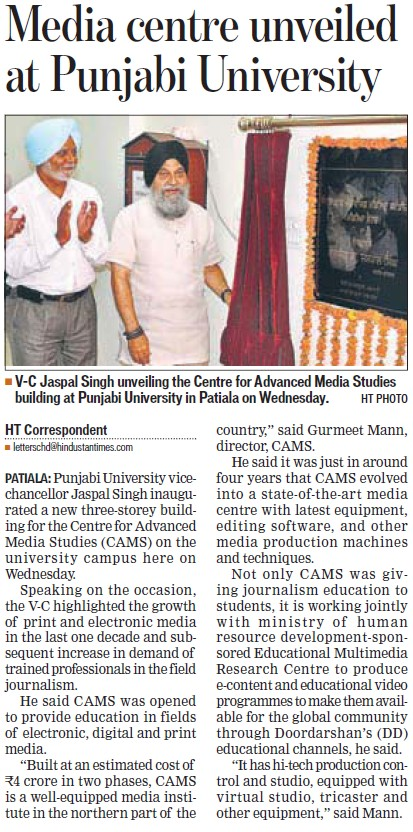 Media centre unveiled at Punjabi University (Punjabi University)