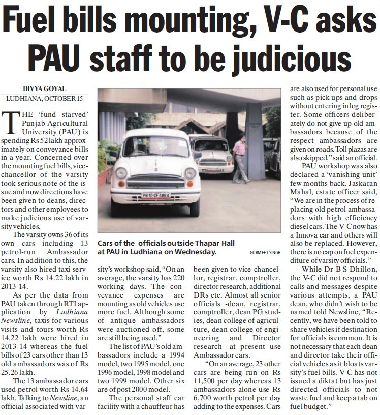 VC asks PAU staff to be judicious (Punjab Agricultural University PAU)