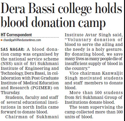 Blood donation camp held (Sri Sukhmani Institute of Engineering and Technology)