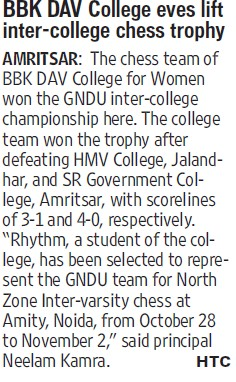 BBK DAV College eves lift inter college chess trophy (BBK DAV College for Women)