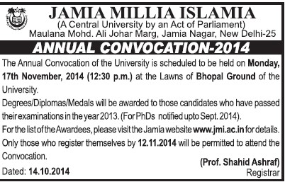 Annual Convocation 2014 (Jamia Millia Islamia)