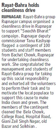 Rayat Bahra holds cleanliness drive (Rayat and Bahra Group)