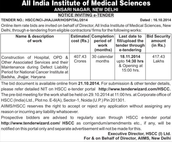 Construction of Hospitals and OPD (All India Institute of Medical Sciences (AIIMS))