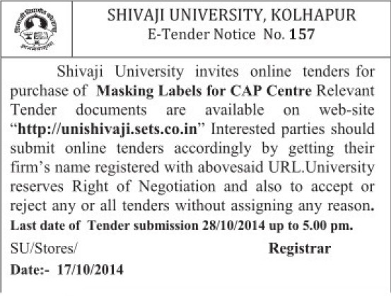 Purchase of Masking labels for CAP Centre (Shivaji University)
