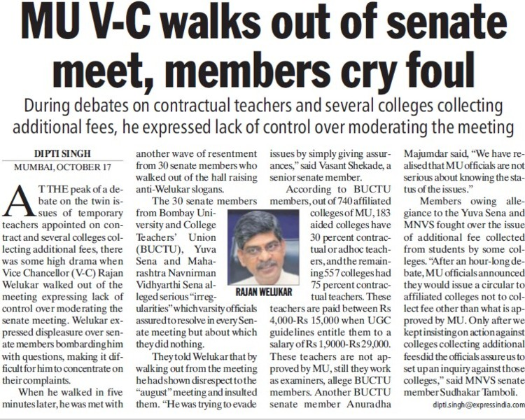 MU VC walks out of senate meet (University of Mumbai (UoM))