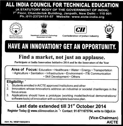 India Innovation initiative 2014 (All India Council for Technical Education (AICTE))