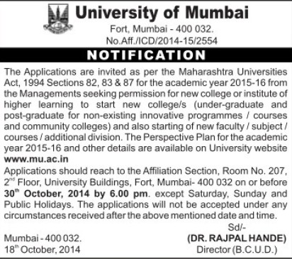 Non existing innovative program (University of Mumbai (UoM))