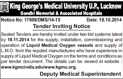 Supply of Liquid Medical Oxygen vessels (KG Medical University Chowk)