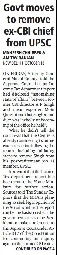 Govt moves to remove ex CBI chief from UPSC (Union Public Service Commission (UPSC))