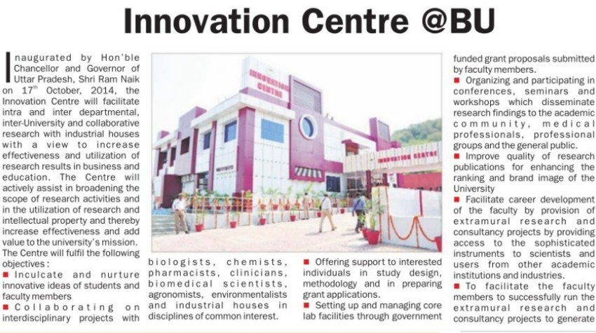 Innovation centre at BU (Bundelkhand University)