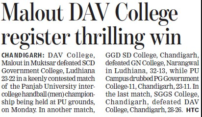 College Register thrilling won (DAV College)