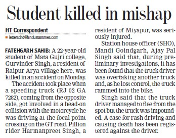 Student killed in mishap (Mata Gujri College)