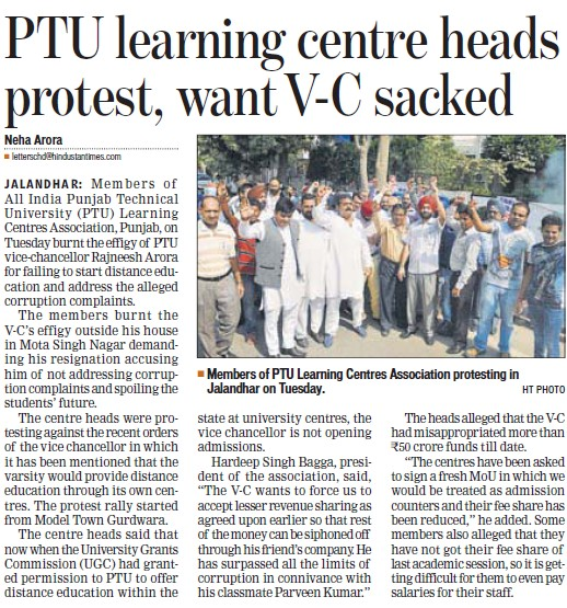 PTU learning centre heads protest, VC sacked (IK Gujral Punjab Technical University PTU)