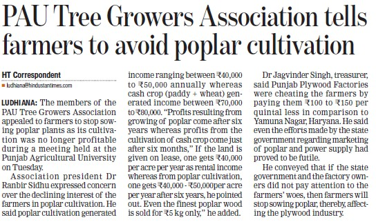Growers Asso tells farmers to avoid poplar cultivation (Punjab Agricultural University PAU)