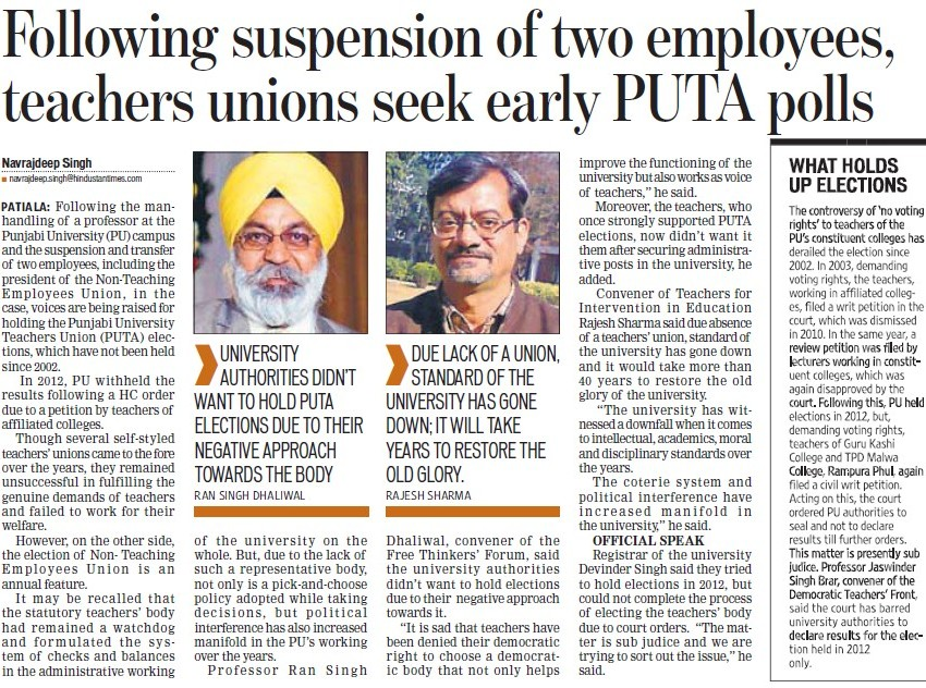 Teachers Unions seek early PUTA polls (Panjab University Teachers Association (PUTA))
