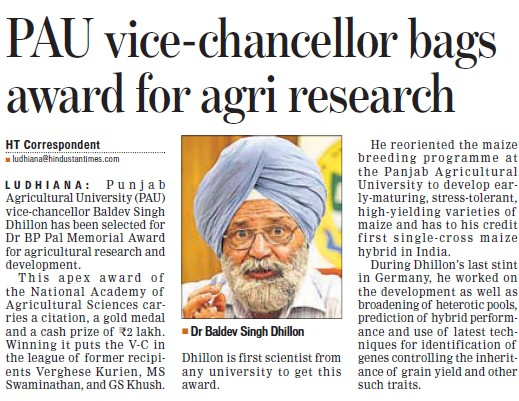 PAU VC bags award for agri research (Punjab Agricultural University PAU)