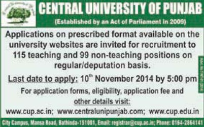 Non teaching staff postions (Central University of Punjab)