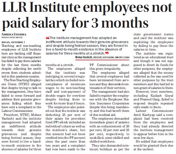 LLR Institute employees not paid salary for 3 months (LR Group of Institutions)