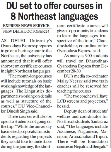 DU set to offer courses in 8 Northeast languages (Delhi University)