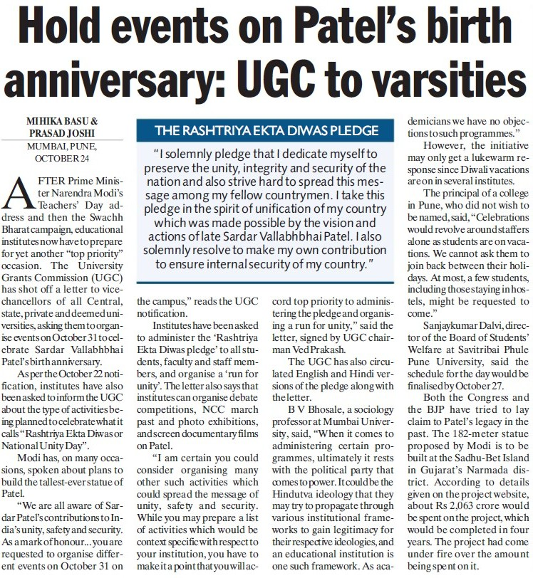 Hold events on Patels birth anniversary (University Grants Commission (UGC))