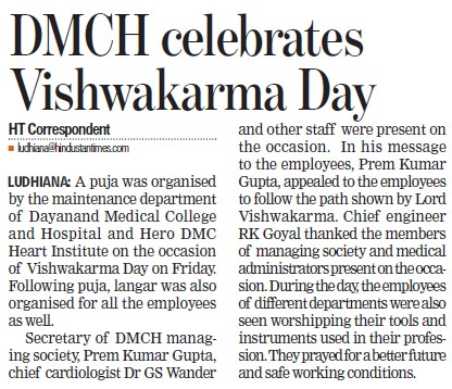 DMCH celebrates Vishwakarma day (Dayanand Medical College and Hospital DMC)