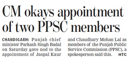 CM okays appointment of two PPSC members (Punjab Public Service Commission (PPSC))