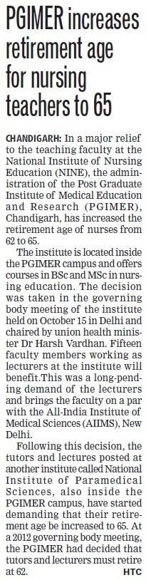 PGIMER increases retirement age of nursing teachers to 65 (Post-Graduate Institute of Medical Education and Research (PGIMER))