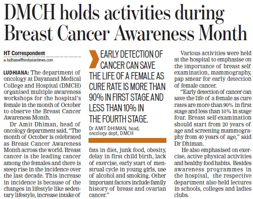 DMCH holds activities during Breast cancer awareness month (Dayanand Medical College and Hospital DMC)